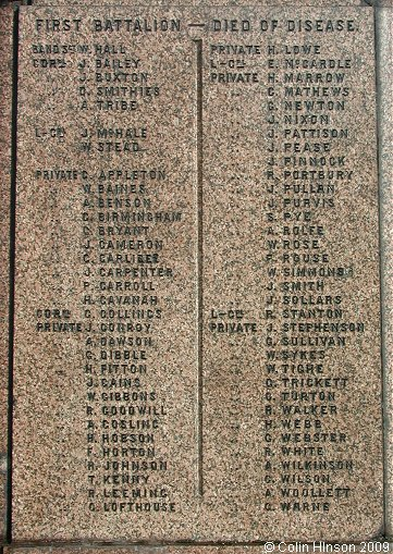 The War Memorial for the men who died in the South African War in 1899 - 1902.